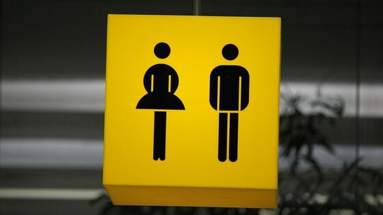 Bangladeshi App Dhaka Public Toilets