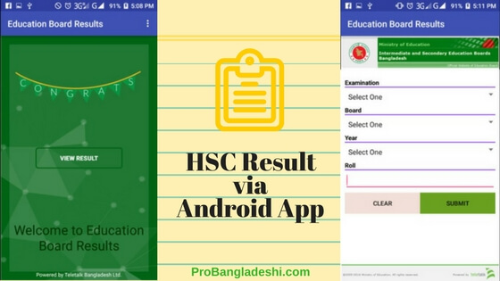 Exam result android app