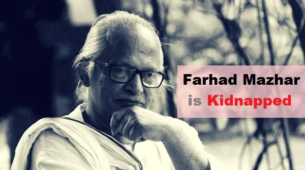 Farhad Mazhar