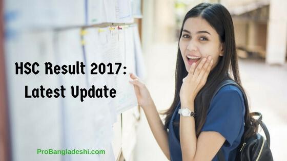 HSC result 2017 latest update