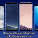 Samsung Galaxy S8 Price in Bangladesh