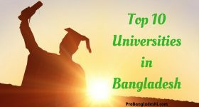 Top 10 universities in Bangladesh
