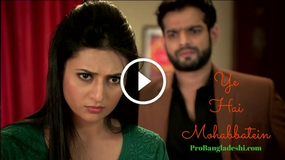 images of yeh hai mohabbatein