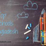 Top 10 Schools in Bangladesh