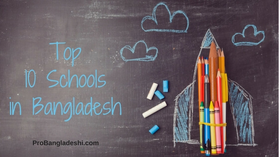 Top 10 Schools in Bangladesh