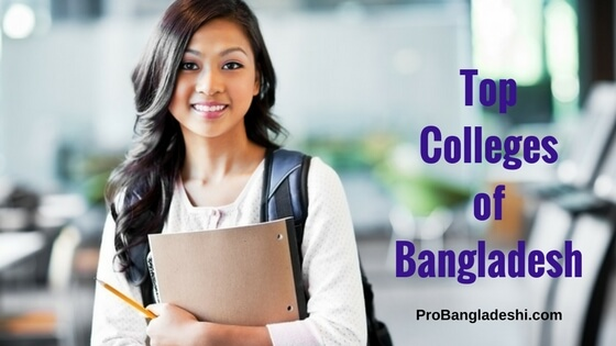 Top Colleges of Bangladesh