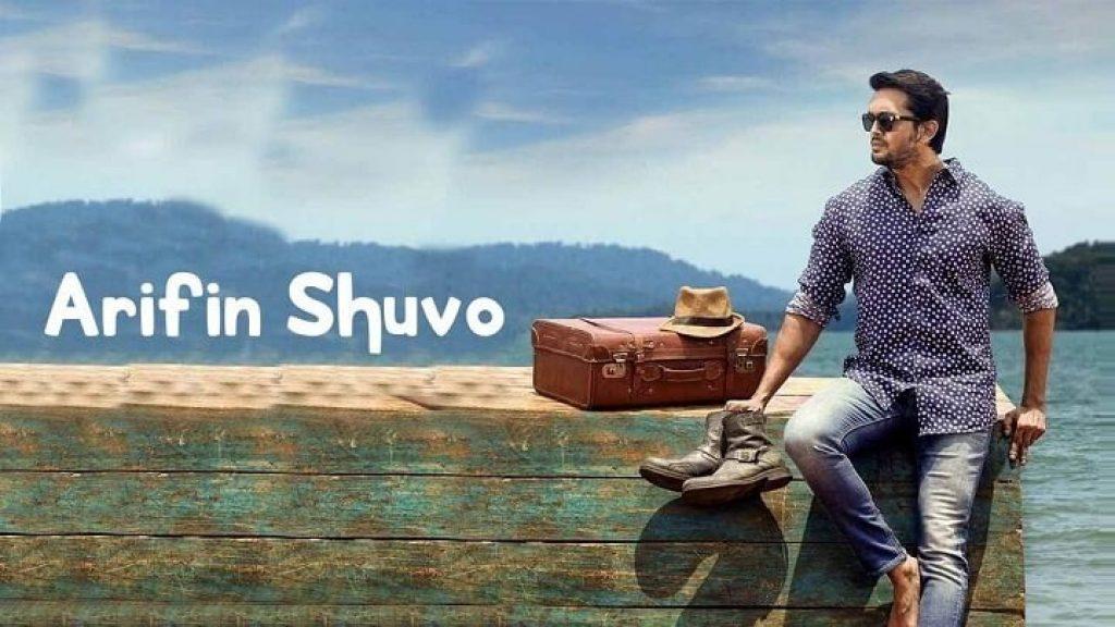 Arifin Shuvo - Hero of Dhaka Attack Movie