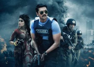 Dhaka Attack: Bangla Action Movie