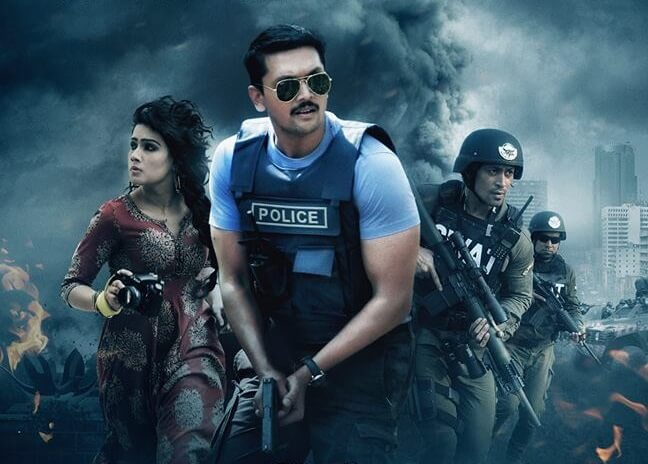 Dhaka Attack Movie Poster
