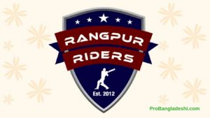 Rangpur Riders Boost Confidence by Winning Thrilling Match with Sylhet Sixers