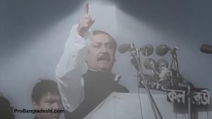 UNESCO Recognizes Bangabandhu's 7th March Speech