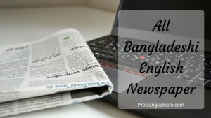 All Bangladeshi English Newspaper