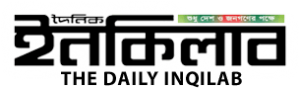Daily Inqilab - Bangladeshi Bangla Newspaper