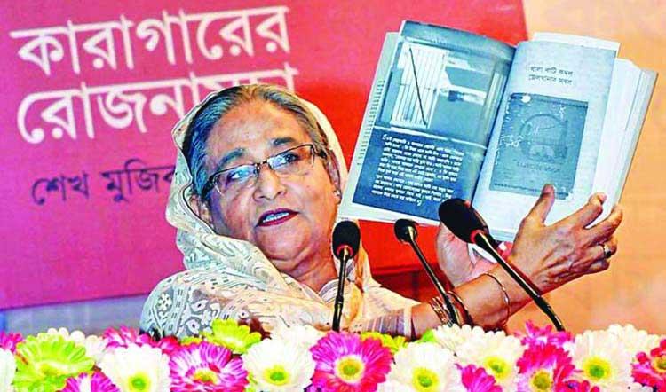 Sheikh Hasin is holding Sheikh Mujibur Rahman Books Karagarer Rojnamcha
