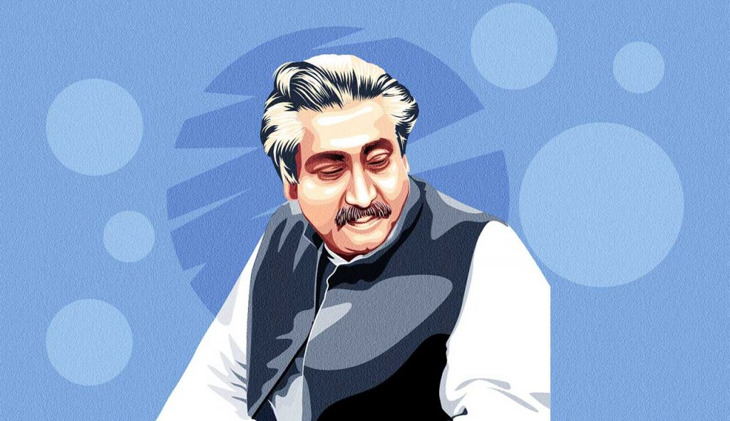26 March Picture: Sheikh Mujibur Rahman