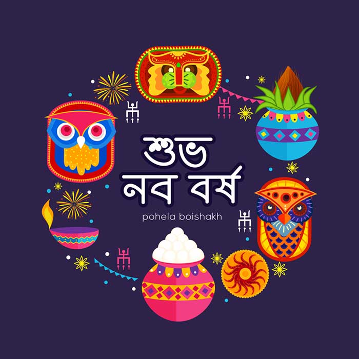 Simple Shuvo Noboborsho in Bangla font Hd Wallpapers