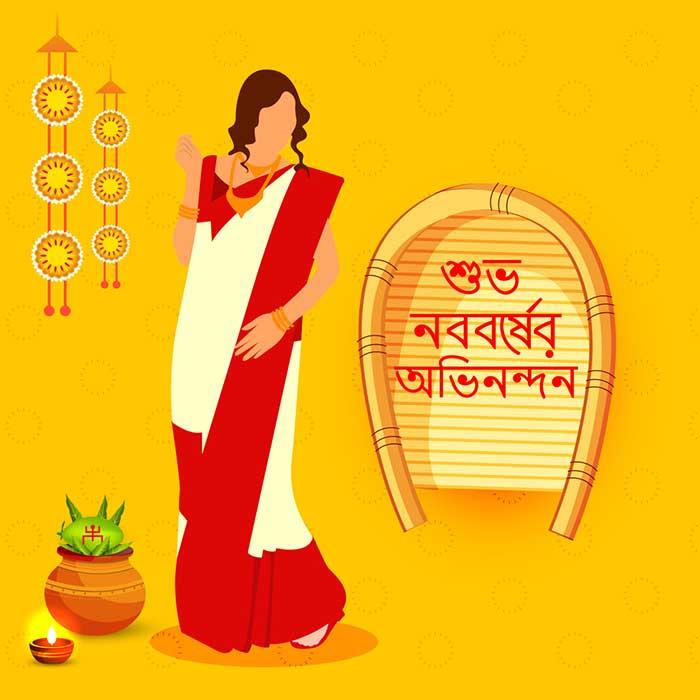 Subho Noboborsho Images
