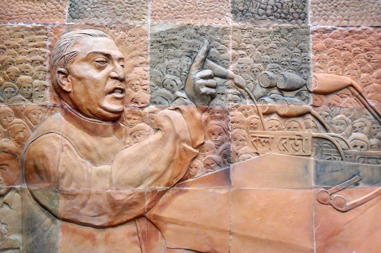 Sheikh Mujibur Rahman Biography