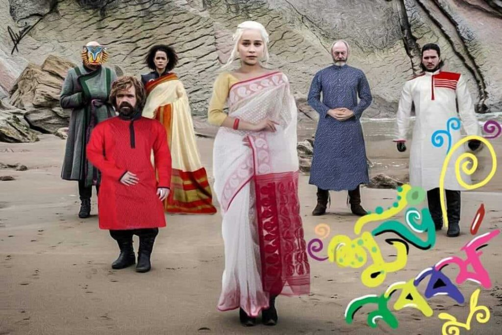 Shuvo Noboborsho for Game of Thrones Lovers