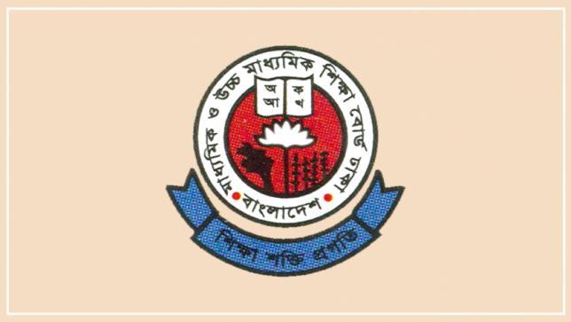 dhaka board logo