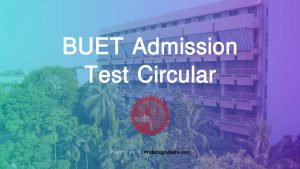 BUET Admission Test Circular