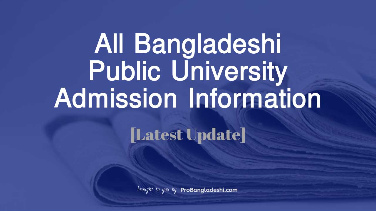 All Public University Admission Information Bangladesh