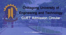 All Public University Admission Information Bangladesh 2019-20
