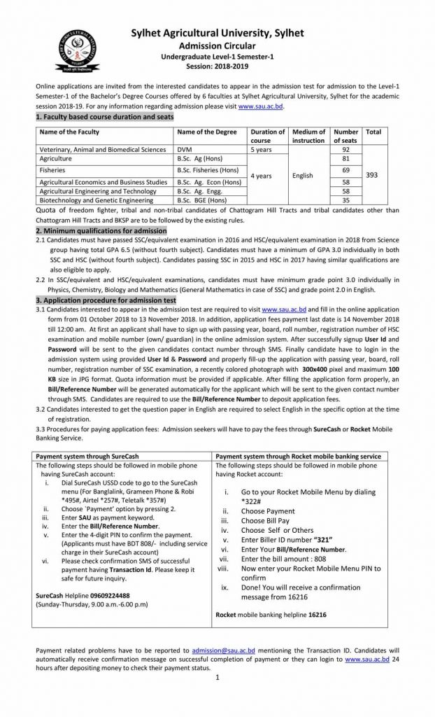 sylhet agricultural university admission notice English Page 1