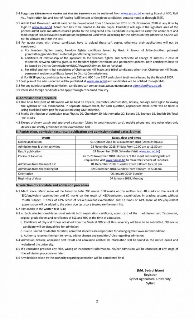 sylhet agricultural university admission notice English Page 2