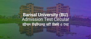 BU Admission: Barisal University Admission Circular
