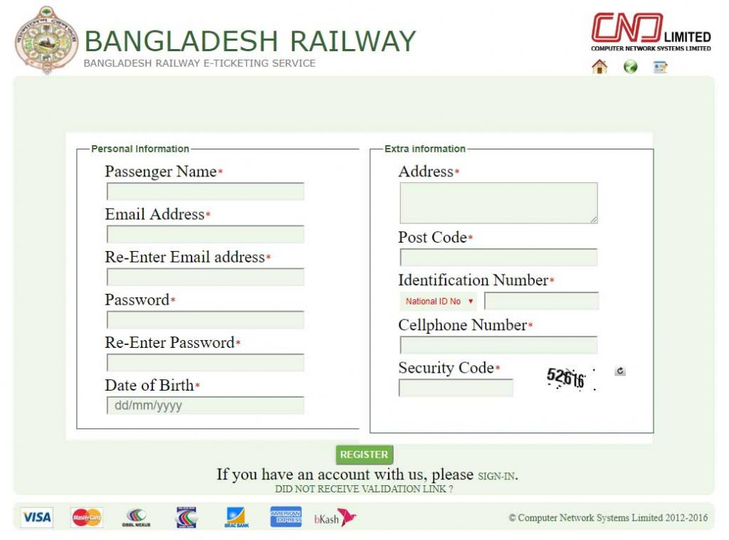 Bangladesh Railway e Ticket form