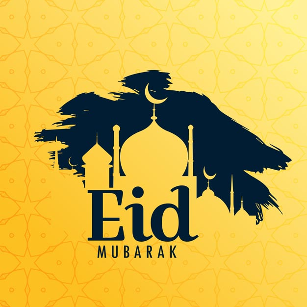 Eid Mubarak Wishes HD