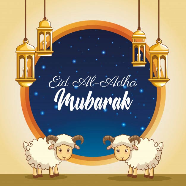 Eid Mubarak Wishes image for Facebook