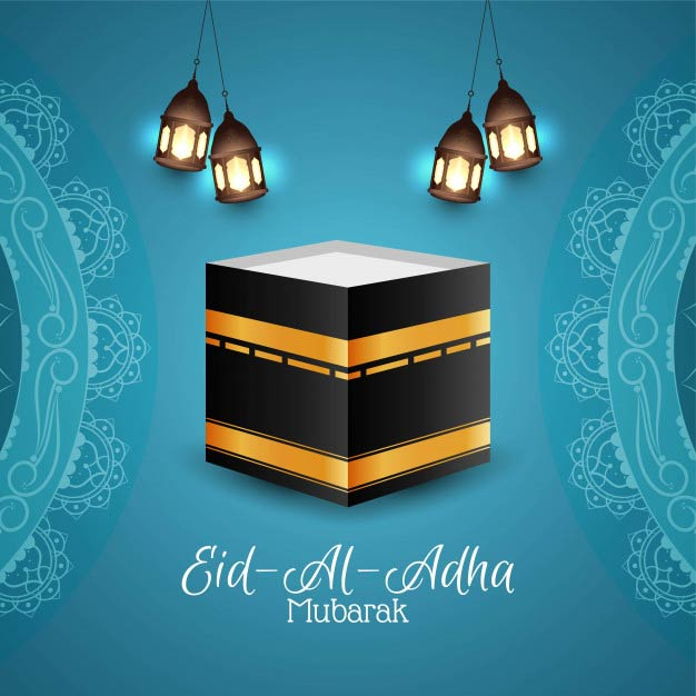 Eid Mubarak Wishes image for WhatsApp