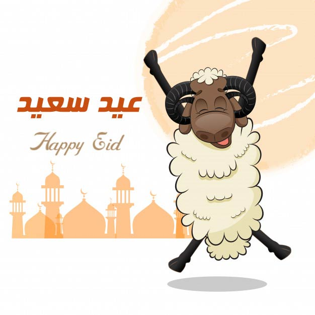Eid Mubarak Wishes sheep jumping cheerfully