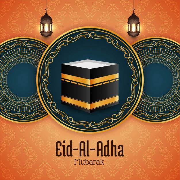 Eid al adha mubarak wallpaper