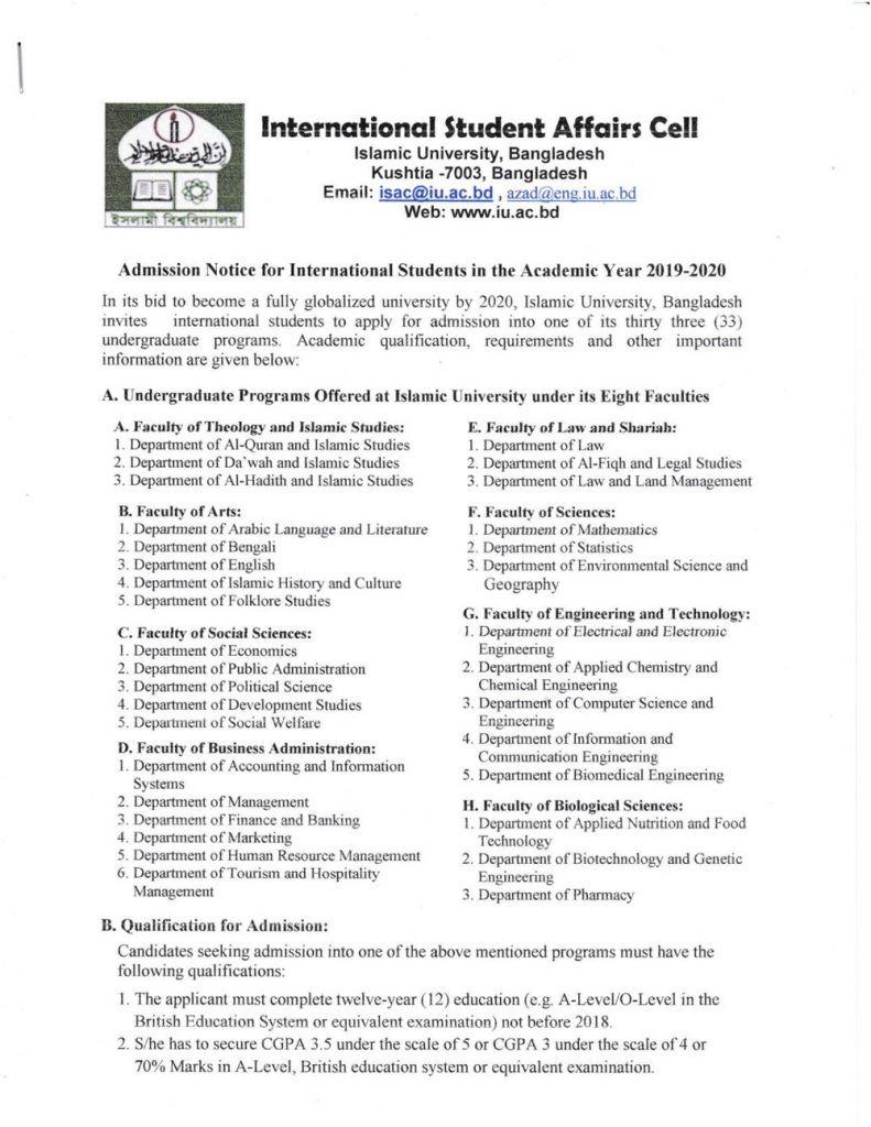 Islamic University Kushtia Admission Circular for International Students in the Academic Year 2019 2020 Page 1