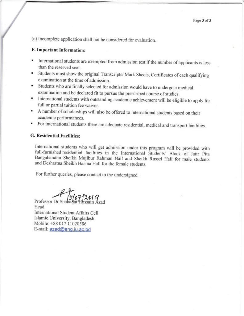 Islamic University Kushtia Admission Circular for International Students in the Academic Year 2019 2020 Page 3.jpg