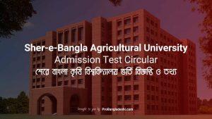Sher e Bangla Agricultural University Admission Test Circular