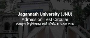 Jagannath University Admission Circular