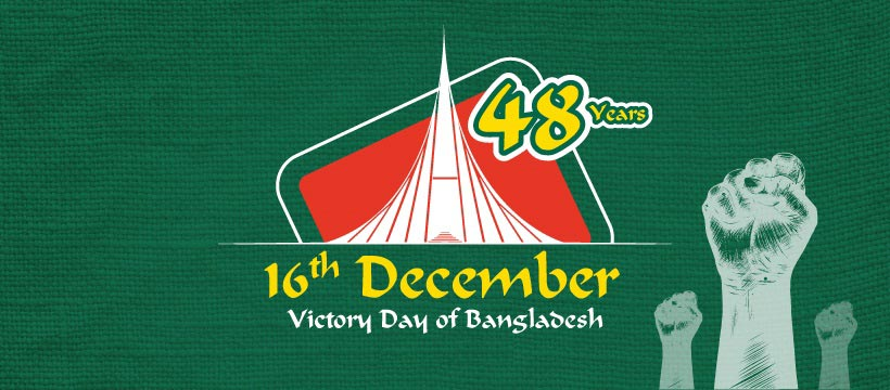 16 december victory day of bangladesh