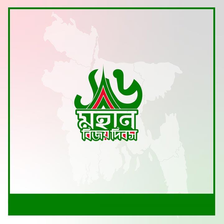 victory day of bangladesh wallpaper