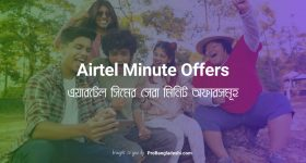 Airtel Minute Offers 2020