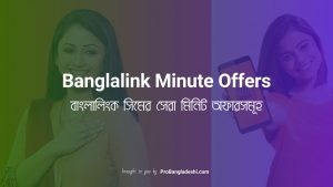 Banglalink Minute Offers 2020