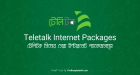 Teletalk Internet Packages