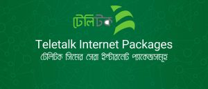 Teletalk Internet Packages