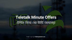 Teletalk Minute Offers