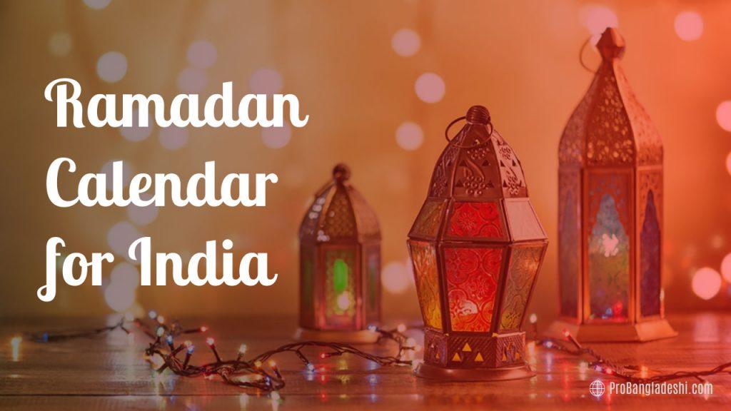 Ramadan Calendar India